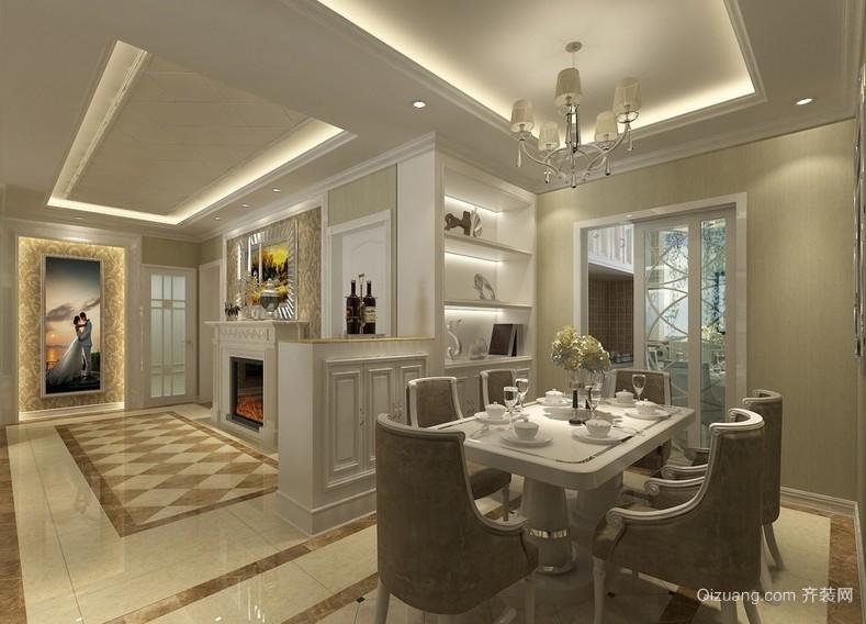 90平米大户型现代欧式房子餐厅装修效果图
