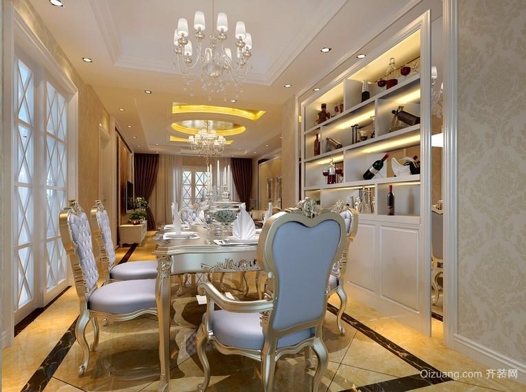 现代欧式大户型室内餐厅装修效果图实例