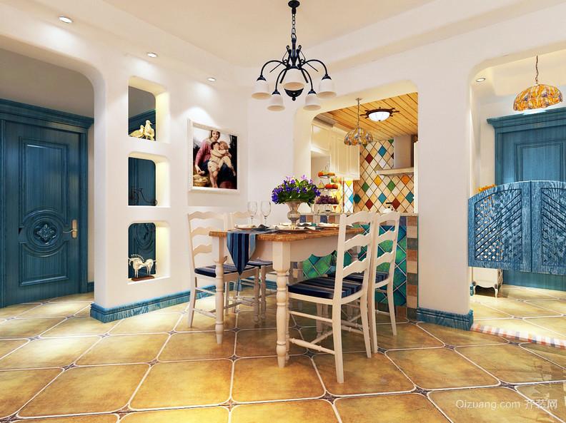 67平米小公寓地中海风格餐厅装修图片