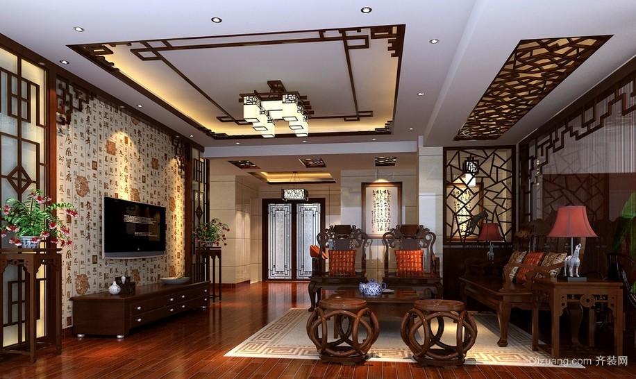 醉人的经典大户型中式客厅装修装修效果图