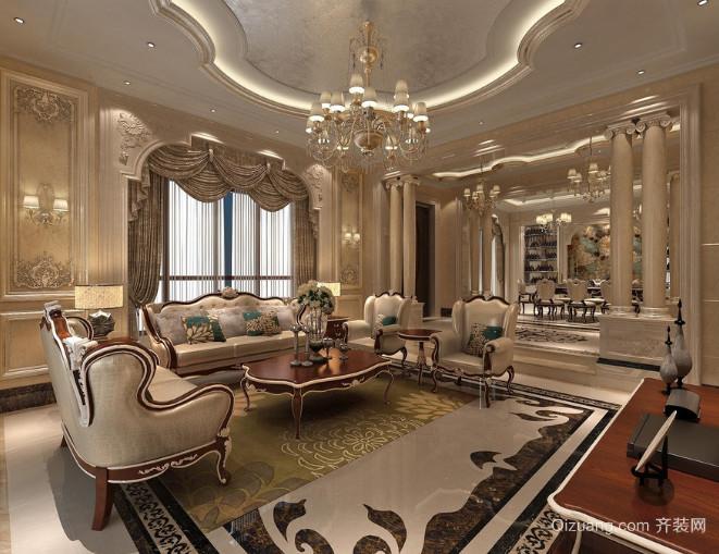 现代欧式风格小户型室内装修设计效果图
