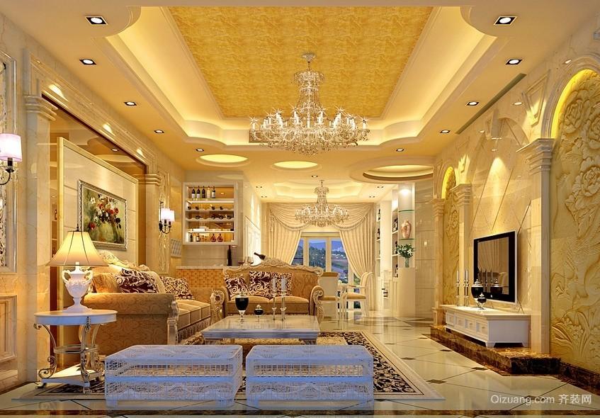 金碧辉煌大客厅欧式吊顶装修设计效果图