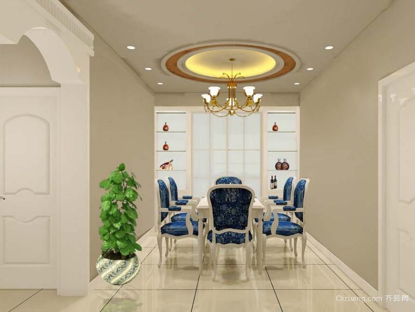 现代室内欧式大户型餐厅吊顶装修效果图