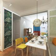 小清新6平米公寓餐厅设计装修效果图