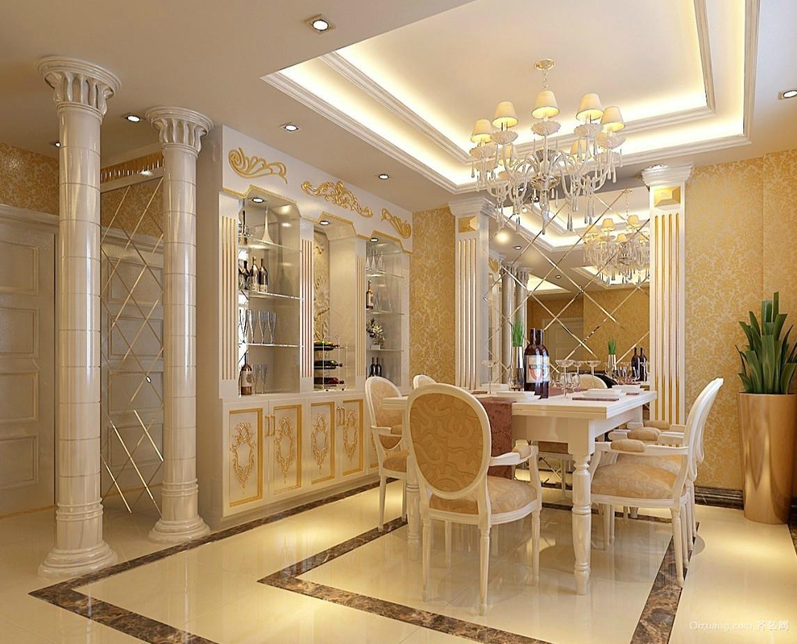 欧式奢华大户型餐厅酒柜装修设计效果图