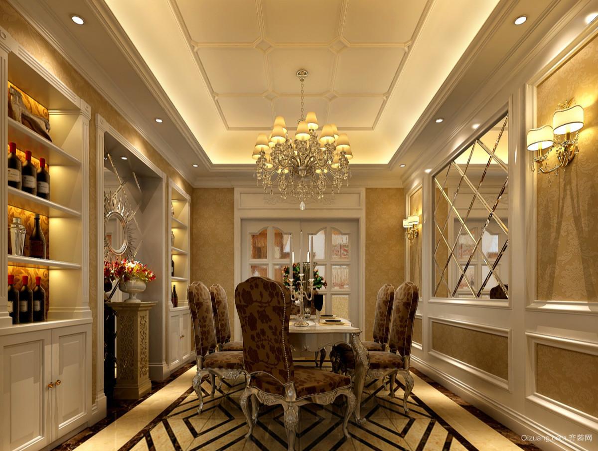 奢华大别墅欧式餐厅酒柜装修设计效果图