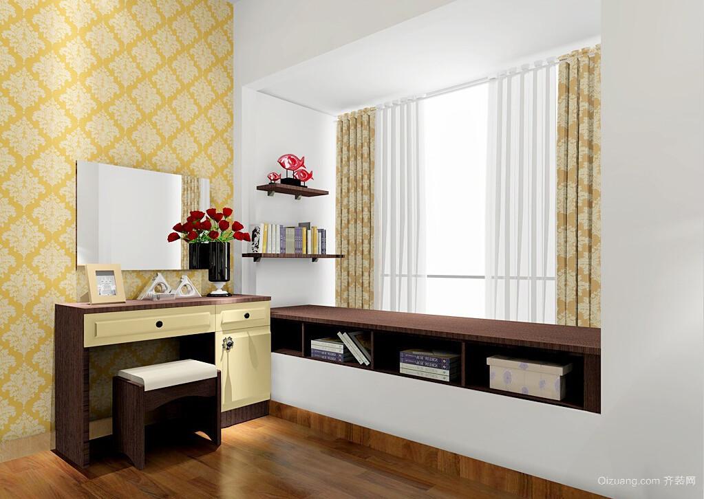 小户型家居精美飘窗设计装修效果图
