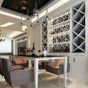 2016现代三居室餐厅酒柜装修设计效果图
