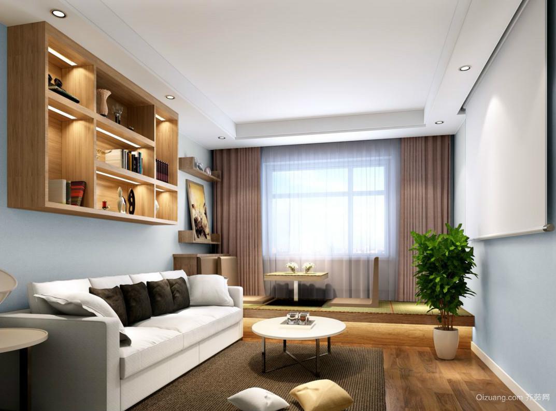自然朴素小户型会客厅榻榻米装修效果图