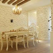 71平米公寓暖色调田园餐厅设计效果图