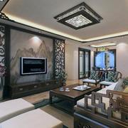 2016三居室大气的中式客厅装修效果图