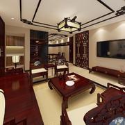 新中式风格装修客厅实木家具装修效果图