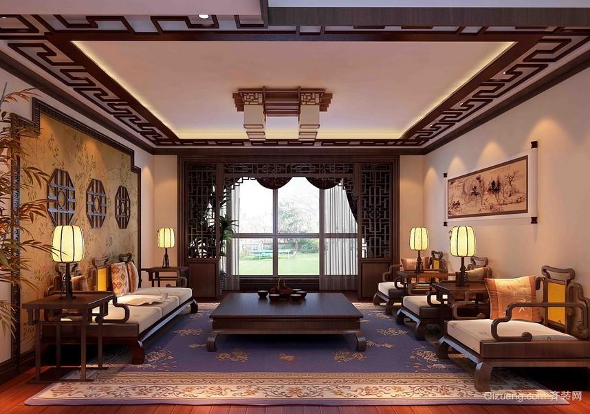 经典至极:中式风格客厅装修效果图