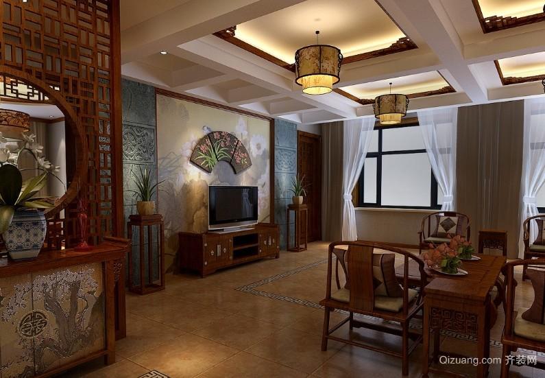 92㎡中式风格客厅电视背景墙装修效果图