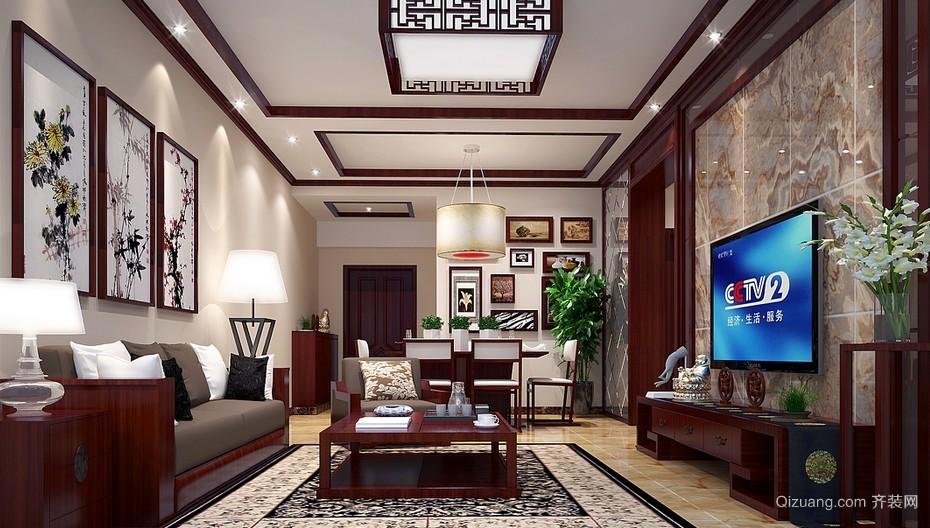 高端雅致的中式风格大客厅装修效果图