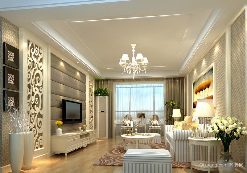 90平米简欧风格客厅室内背景墙装修效果图
