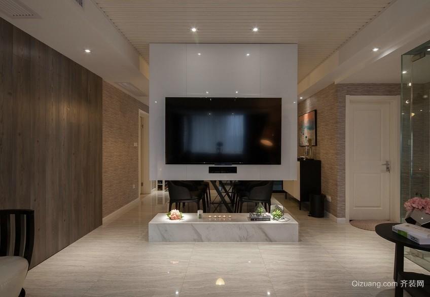 现代128平米家居电视背景墙隔断效果图