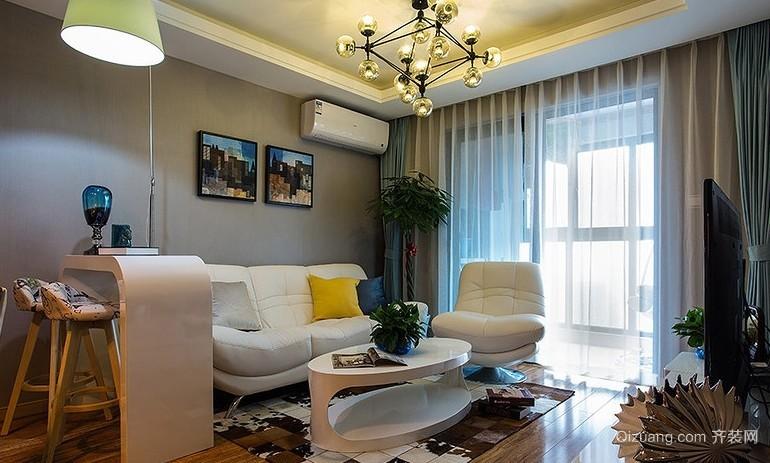 54平米小公寓时尚客厅装修效果图欣赏