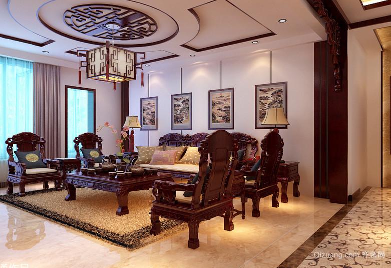 2016小户型中式客厅装修效果图鉴赏