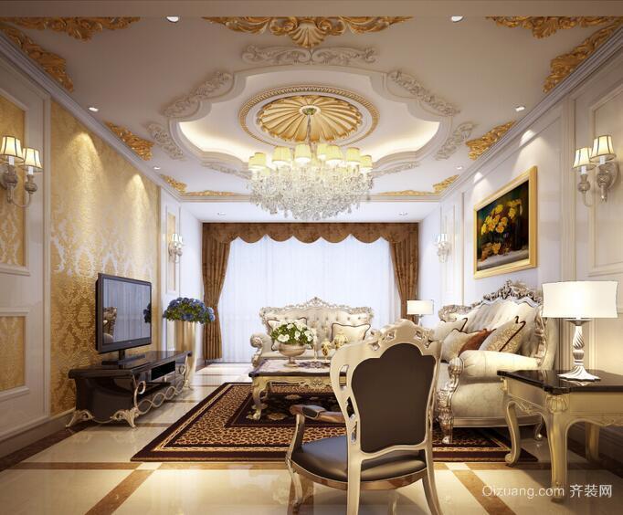 别墅型欧式风格客厅吊顶装修效果图