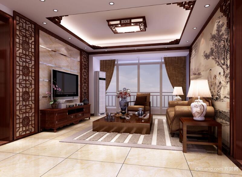 90平米精致的中式客厅背景墙装修效果图