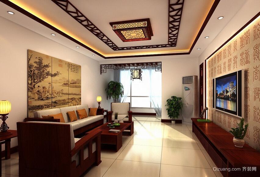 现代大户型唯美的中式客厅装修效果图实例