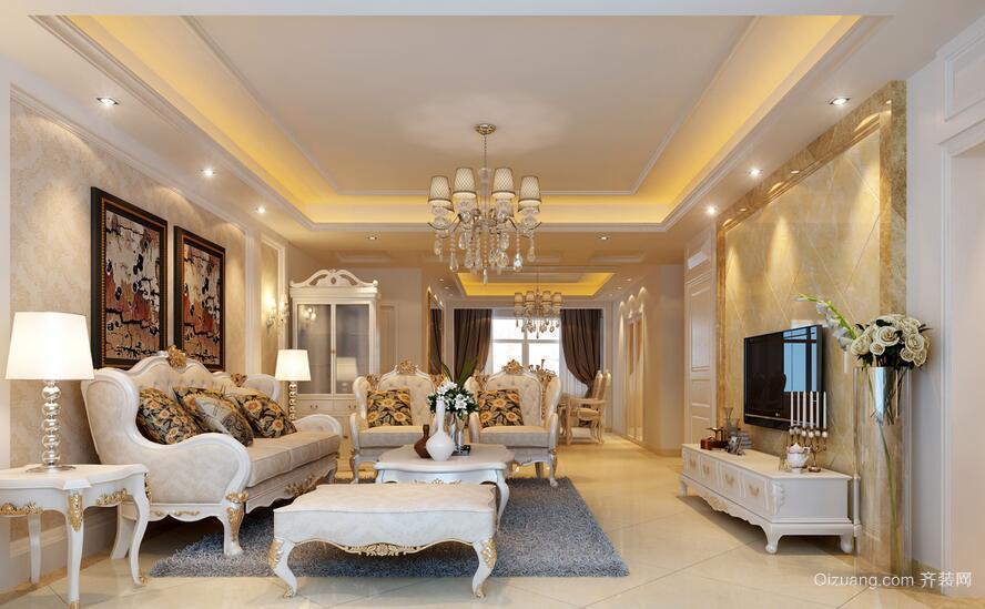 110平米大户型精致欧式客厅背景墙装修效果图