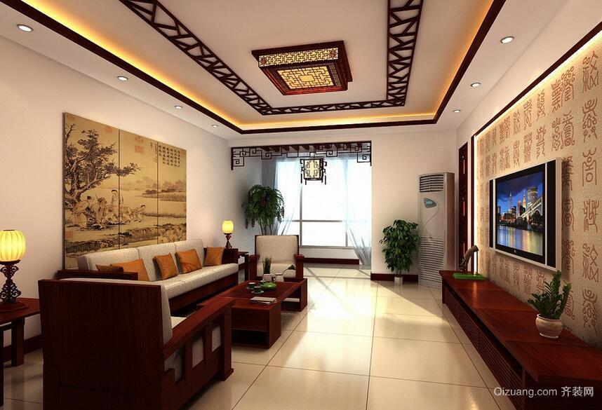 120平米大户型精致中式客厅室内装修效果图