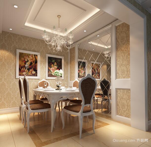 2016轻快现代大户型简欧风格餐厅装修效果图