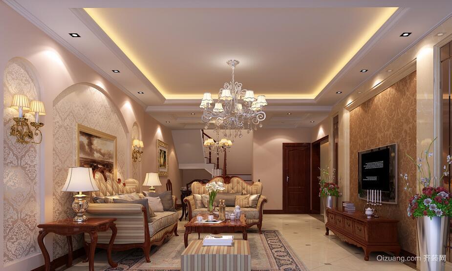 120平米精致美观的欧式客厅装修效果图
