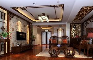 120平米经典的现代中式客厅装修效果图实例