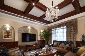 别墅美式装修风格样板房客厅吊顶装修效果图