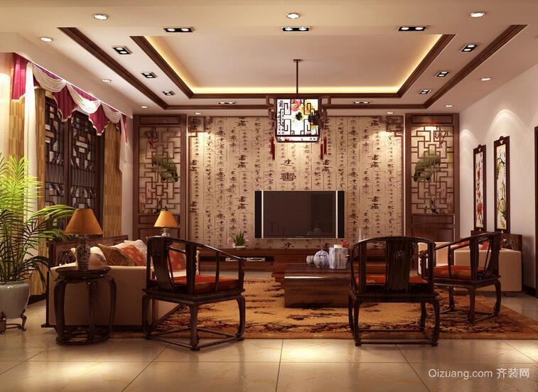 100平米精致的都市中式客厅装修效果图