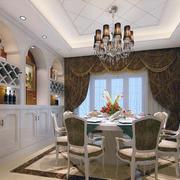 101平米大户型欧式餐厅室内装修效果图欣赏