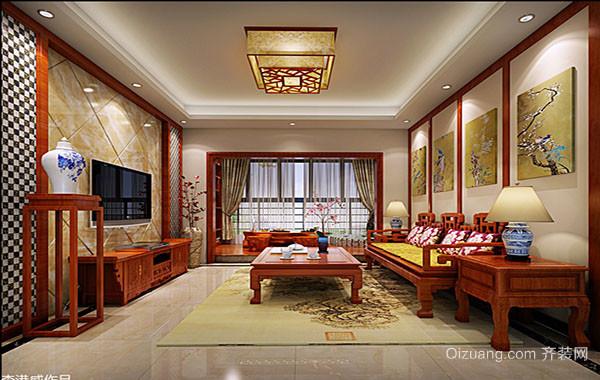 120平米三居室端庄典雅客厅点灯装饰效果图