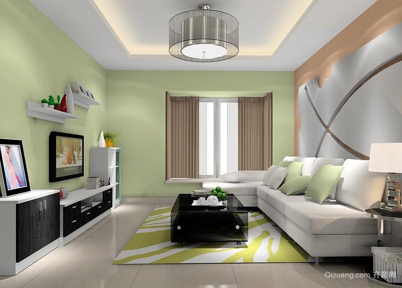 110平米时尚小清新客厅装修效果图