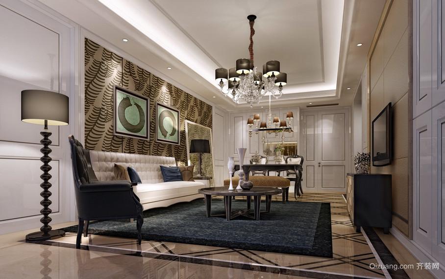 120平米轻快时尚精致客厅装修效果图