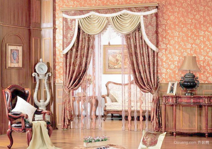 欧式皇家般客厅窗帘装修效果图