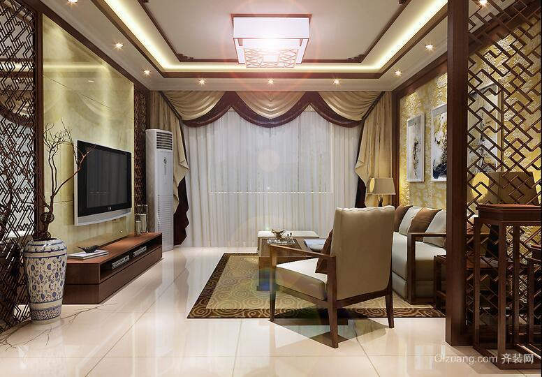 现代中式大户型客厅设计装修效果图实例
