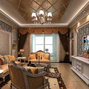 欧式风格客厅整体设计图