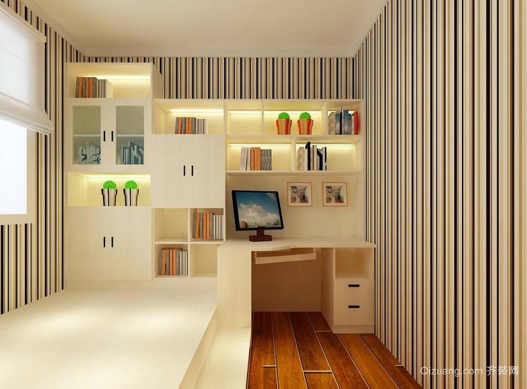 10平米现代时尚榻榻米书房装修效果图