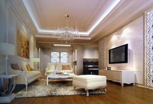 120平米大户型简欧风格客厅吊顶装修效果图