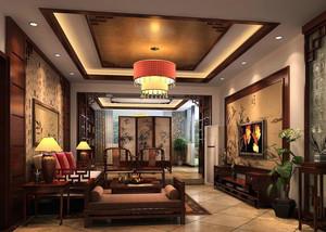 120平米精致的现代中式客厅装修效果图