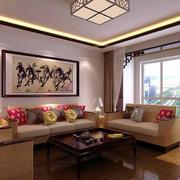小户型现代中式精致的客厅装修效果图实例