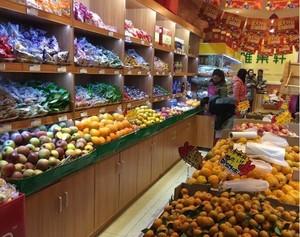 乡村风格唯美的大户型水果店室内设计装修效果图