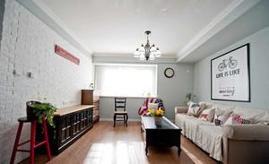 两居室现代美式风格客厅装修效果图