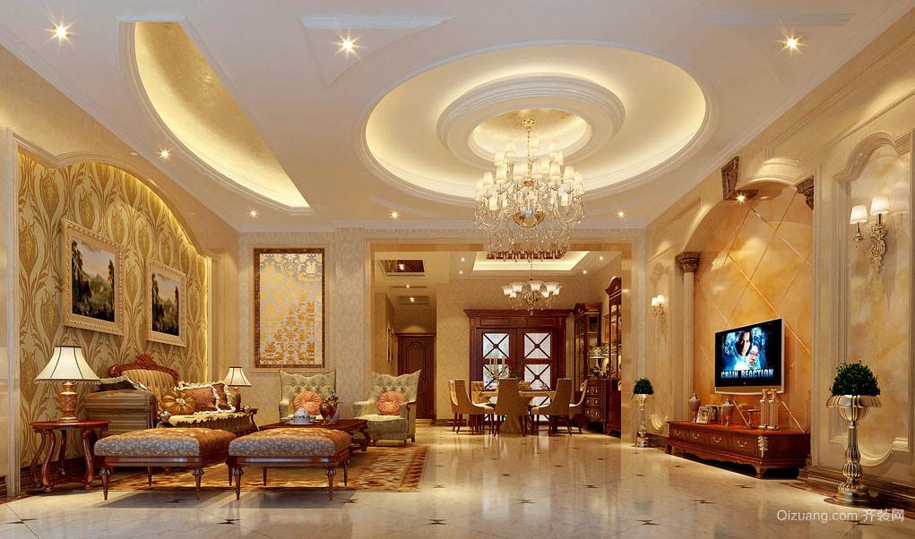时尚端庄高贵欧式风格客厅吊顶装修效果图