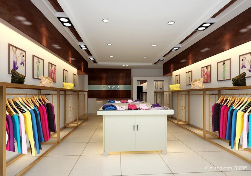 140平米现代都市唯美服装店室内设计装修效果图