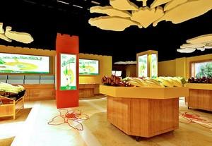 90平米现代水果店室内吊顶设计装修效果图