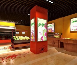120平米简约风格水果店室内背景墙装修效果图